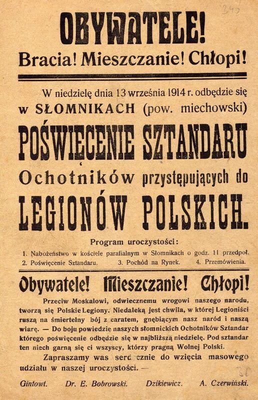Ogłoszenie o werbunku do Legionów, 13 września 1914 roku, Słomniki