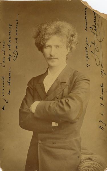 Igancy Jan Paderewski