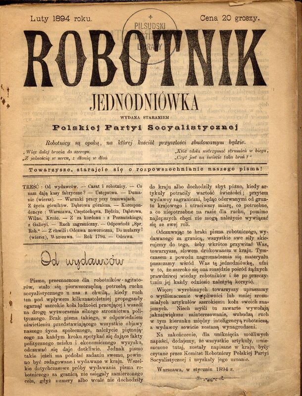 """Jednodniówka """"Robotnik"""", gazetka Polskiej Partii Socjalistycznej, luty 1894 rok"""