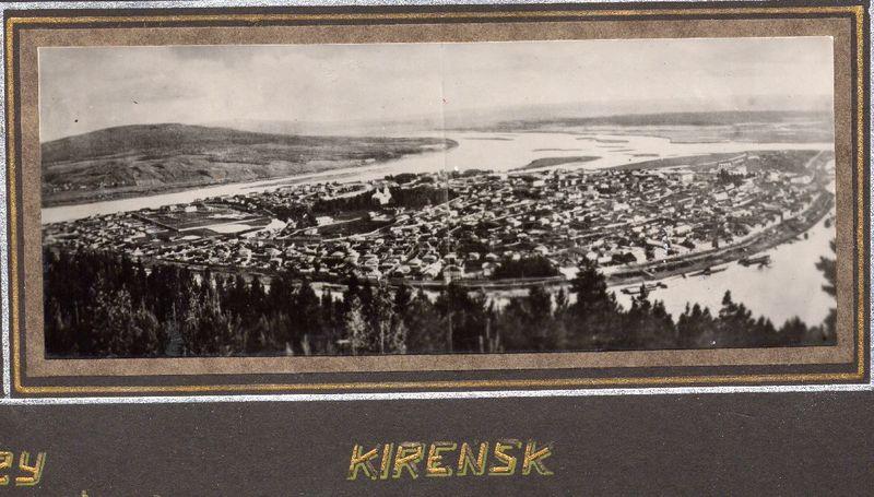 Widok miasteczka Kirensk, Syberia gdzie Józef Piłsudski przebywał na zesłaniu w okresie 1888-1890