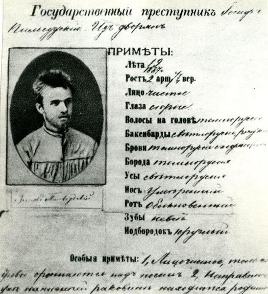 List gończy za piłsudskim