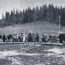 Krzyż  nad Rafajłową