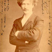 Ignacy Jan Paderewski, Nowy Jork, 19 grudnia 1891 r.